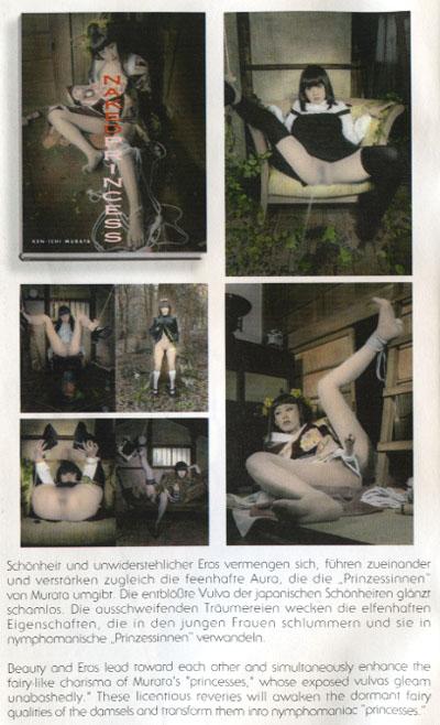 ken-ichi murata nude